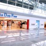 Aelia Duty Free (Terminál 1)