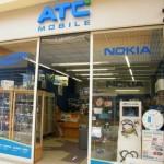 ATC Mobile