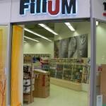 Filium, textilní galanterie