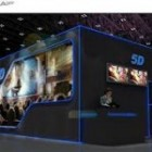 5D Cinema Maxim