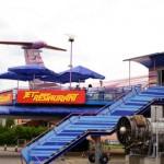 Jet Restaurant