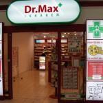 Dr. Max (ex Lékárna Lloyds)