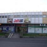 Jamall